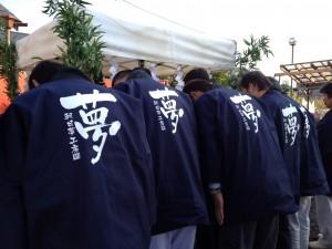 東京出張と地鎮祭